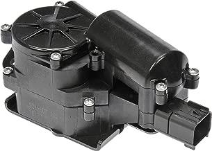 f150 tailgate lock actuator