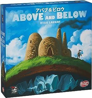 アークライト アバブ&ビロウ 完全日本語版 (2-4人用 90分 13才以上向け) ボードゲーム
