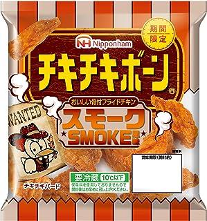 [冷蔵] 日本ハム チキチキボーン スモーク風味 165g