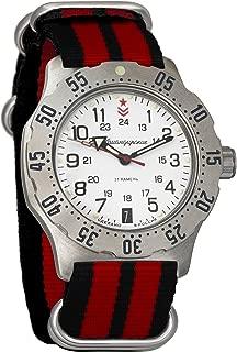 Vostok Komandirskie K-35 Mechanical AUTO Self-Winding Mens Military Wrist Watch #350752