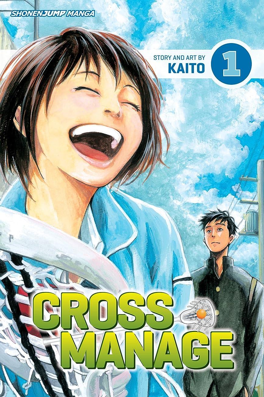 ビット台無しにキャップCross Manage, Vol. 1: The Search and the Lacrosse Girl (English Edition)