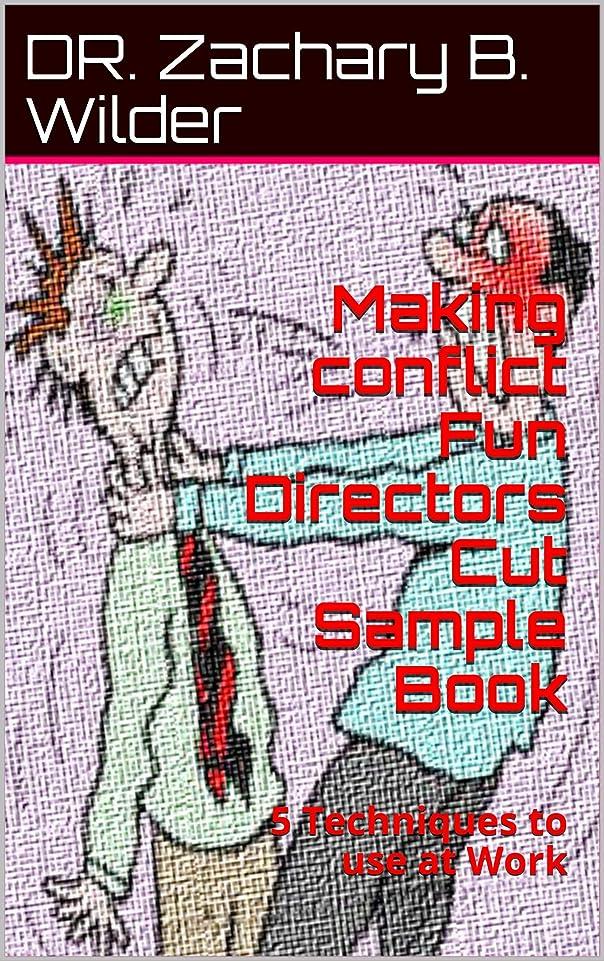 博覧会望みキュービックMaking conflict Fun Directors Cut Sample Book: 5 Techniques to use at Work (English Edition)