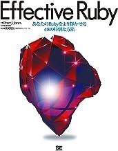表紙: Effective Ruby | Peter J.Jones