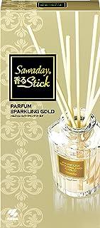 サワデー香るスティック 消臭芳香剤 パルファムスパークリングゴールド 70ml