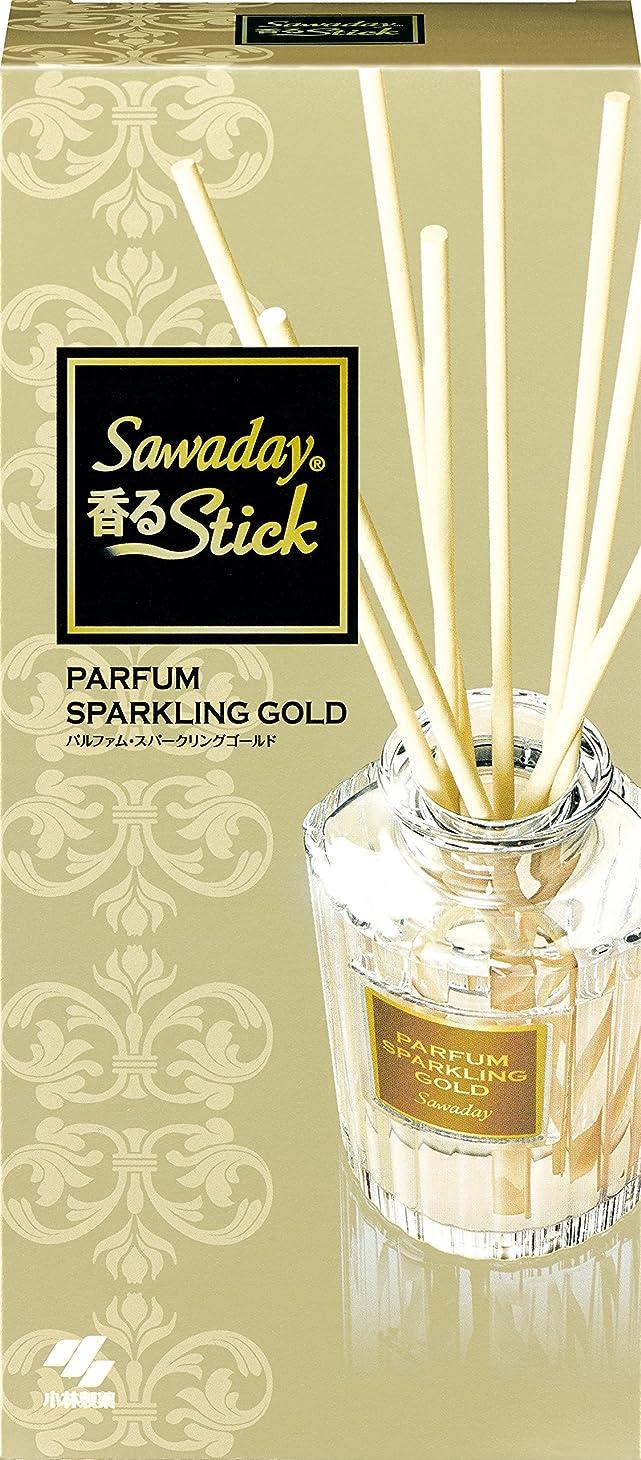 かなり封筒背が高いサワデー香るスティック 消臭芳香剤 パルファムスパークリングゴールド 70ml