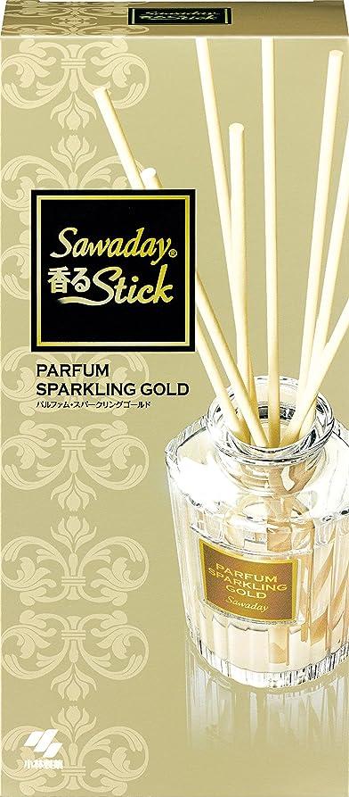 休眠中央物理的にサワデー香るスティック 消臭芳香剤 パルファムスパークリングゴールド 70ml