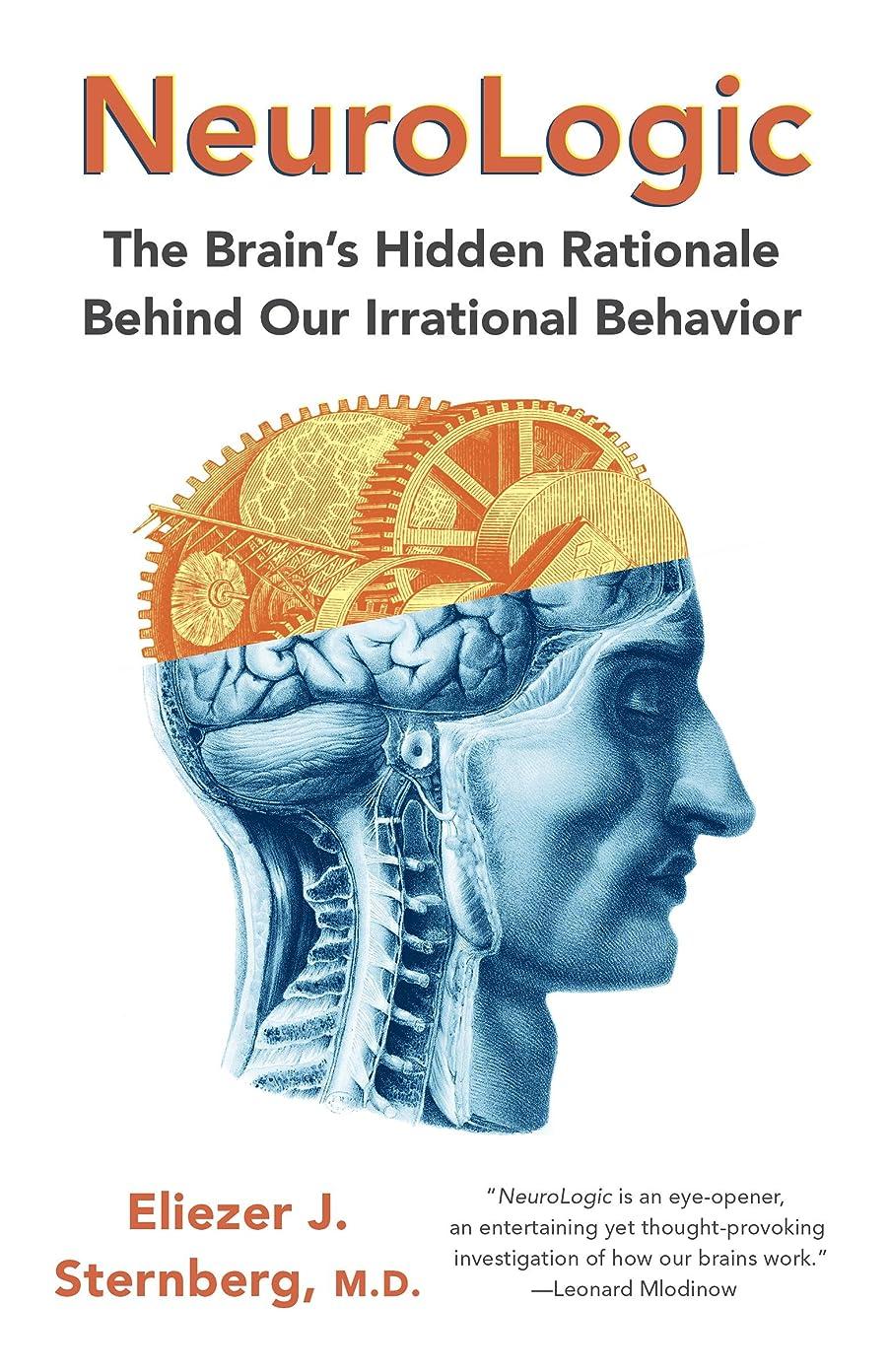 クランシー高潔な攻撃NeuroLogic: The Brain's Hidden Rationale Behind Our Irrational Behavior (English Edition)