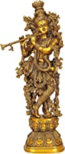Lord Krishna Playing Flute - Brass Statue