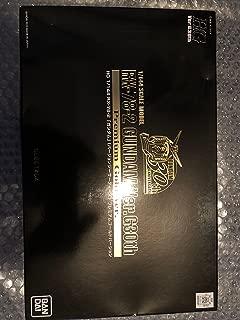 Gundam HG RX-78-2 Ver.G30th Premium Gold Ver. 1/144 scale Model Kit