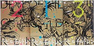 真・女神転生 デビルチルドレン コミック 全3巻完結セット (KCデラックス)