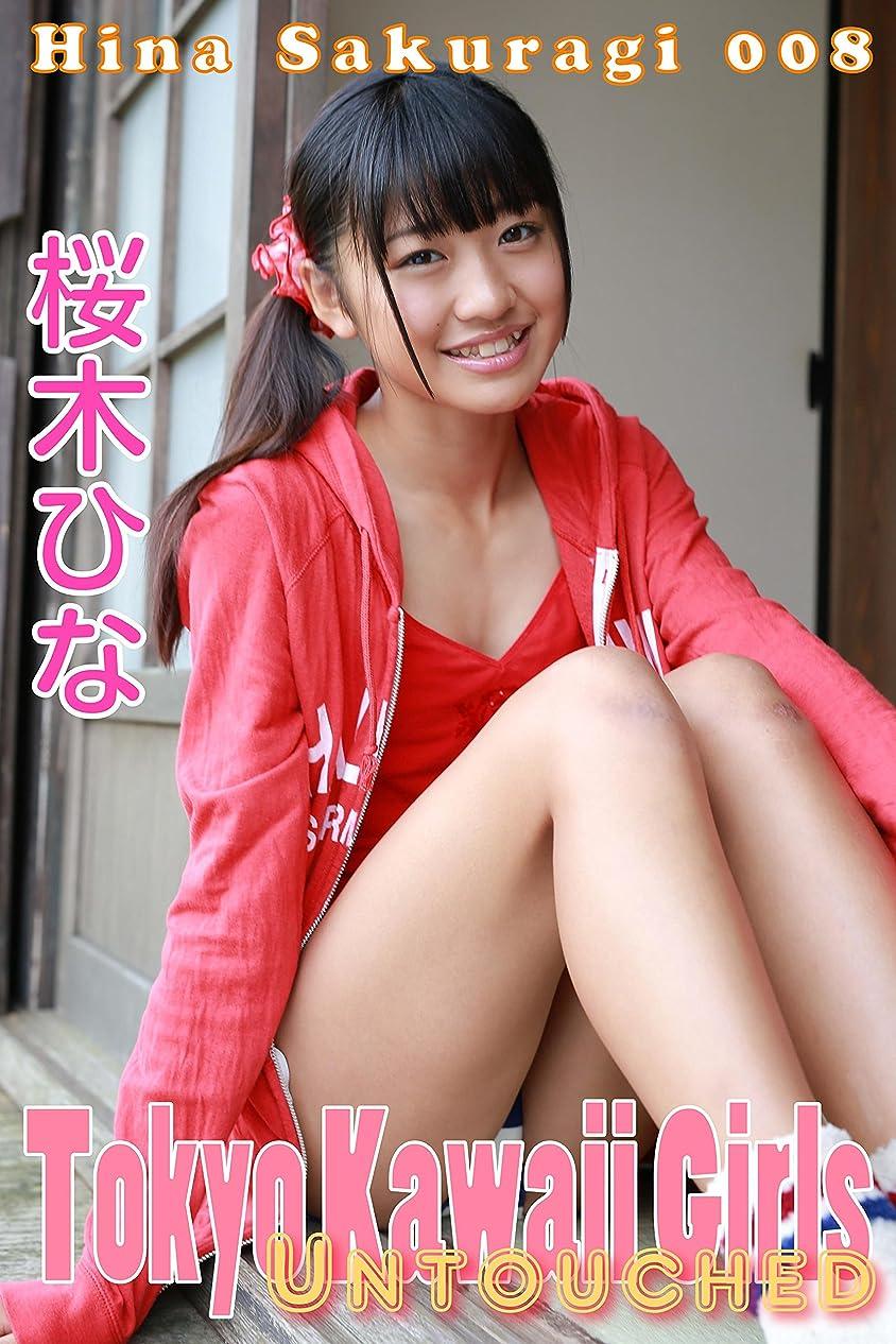 回転神聖上向き桜木ひな-008: Tokyo Kawaii Girls Untouched:e003