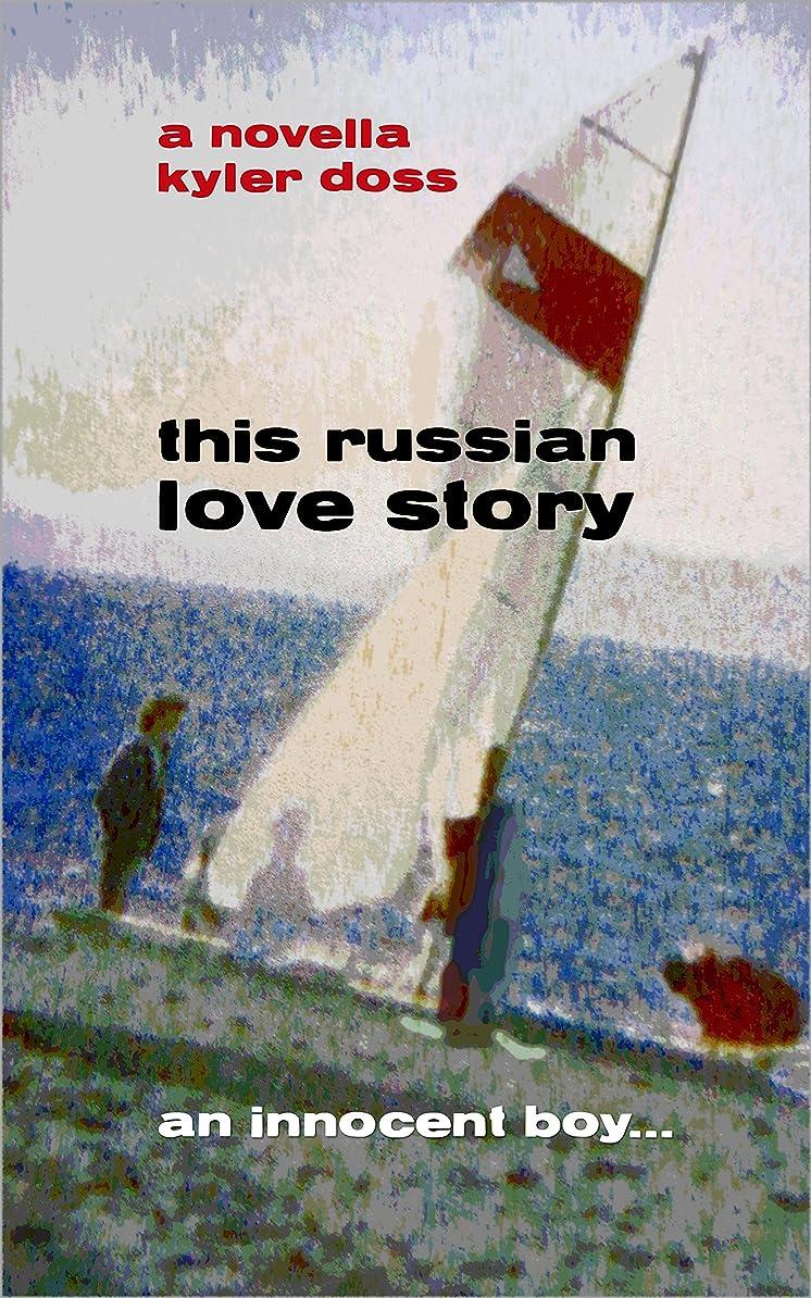パブ器用埋め込むThis Russian Love Story: A Novella (English Edition)