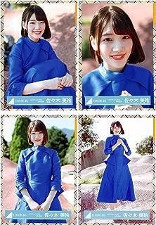 日向坂46 JOYFUL LOVE MV衣装 ランダム生写真 4種コンプ 佐々木美玲