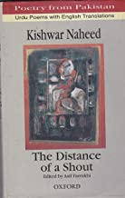The Distance of a Shout (Poetry from Pakistan)