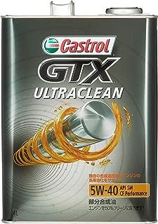 カストロール エンジンオイル GTX ULTRACLEAN (旧XF-08) 5W-40 4L 4輪ガソリン/ディーゼル車両用部分合成油 SM/CF Castrol