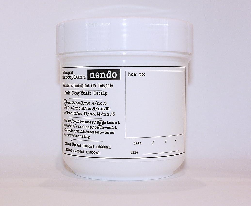 リズミカルな具体的にメトロポリタンマルコプラント ネンドトリートメント (400ml)