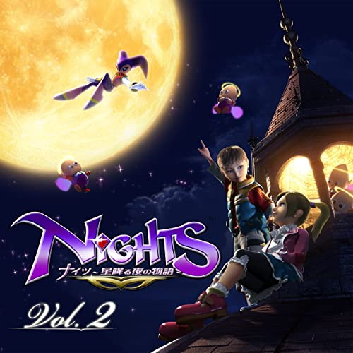 NiGHTS 〜星降る夜の物語〜 Original Soundtrack Vol.2