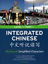 Download Book Integrated Chinese Level 1 Part 1 Workbook: Simplified Characters (English and Chinese Edition) PDF