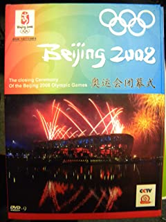 Beijing 2008 Olympic Games - The closing Ceremony (Cantonese and Mandarin Version)