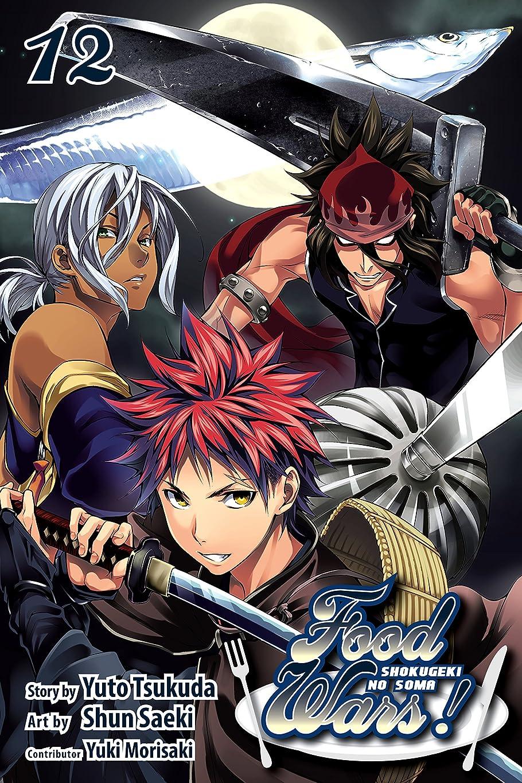 もう一度賃金フラグラントFood Wars!: Shokugeki no Soma, Vol. 12: Moonlight Memories (English Edition)