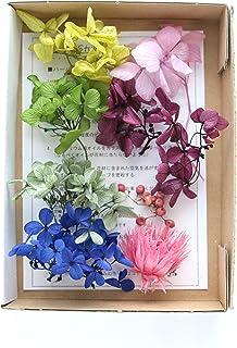 ハーバリウム花材セット1本分(アンティークレインボー)
