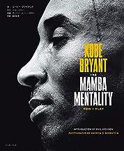 表紙: KOBE BRYANT  THE MAMBA MENTALITY  HOW I PLAY | コービー・ブライアント