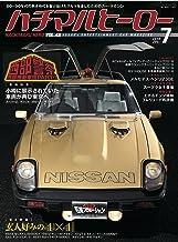 ハチマルヒーロー vol.48 [雑誌]