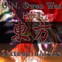 U.N. Owen Was Her? (From