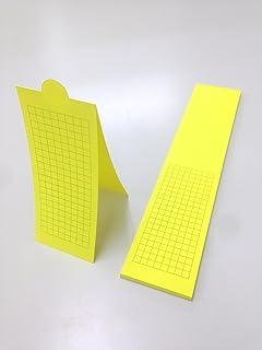 【dansai works】デザイン性と機能性を兼ねたメモ帳 !スリップ メモ ブロック -Slip Memo Block- 方眼タイプ ・ (イエロー)