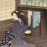Wallpaper - Mizuno 21