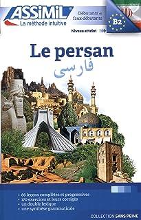 Le persan: 1 (Senza sforzo)