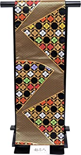 袋帯 正絹 新品 七五三 十三参りに 子供用 全通柄の袋帯「黒金 花角」JFS494