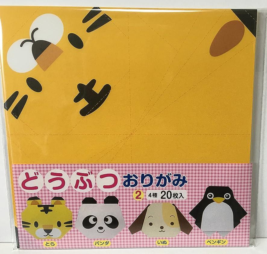 Animal Origami Paper Tiger, Panda, Dog, Penguin Designs 20 Sheets