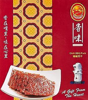 Fragrance Chilli Bak Kwa, 280 g