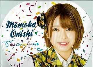 AKB48 チーム8 6周年記念うちわ 大西桃香
