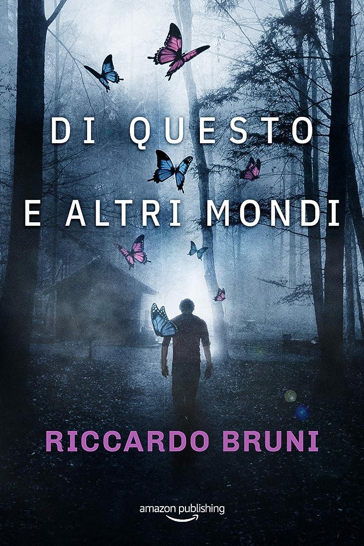 ドキドキ土器襲撃Di questo e altri mondi (I casi dell'avvocato Berni Vol. 2) (Italian Edition)
