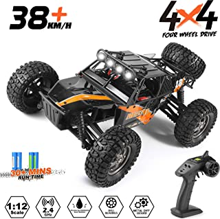 Remote Control Car,1:12 Scale 4x4 RC Cars Protector 38+ kmh High Speed, 2.4 GHz All Terrain Off-Road RC Truck Included 2 Rechargeable Batteries, Ideal Xmas Gifts Remote Control Toy for Boys and Adults