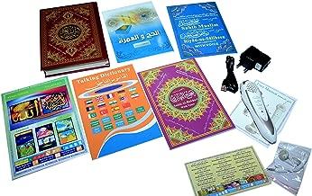 AL-KARIM Quran With Read Pen With Urdu Language Translation And 8gb Memory