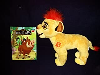 Disney Lion Guard Kion Talking Light Plush by Just Play and Hardcover Book The Lion King 1 1/2