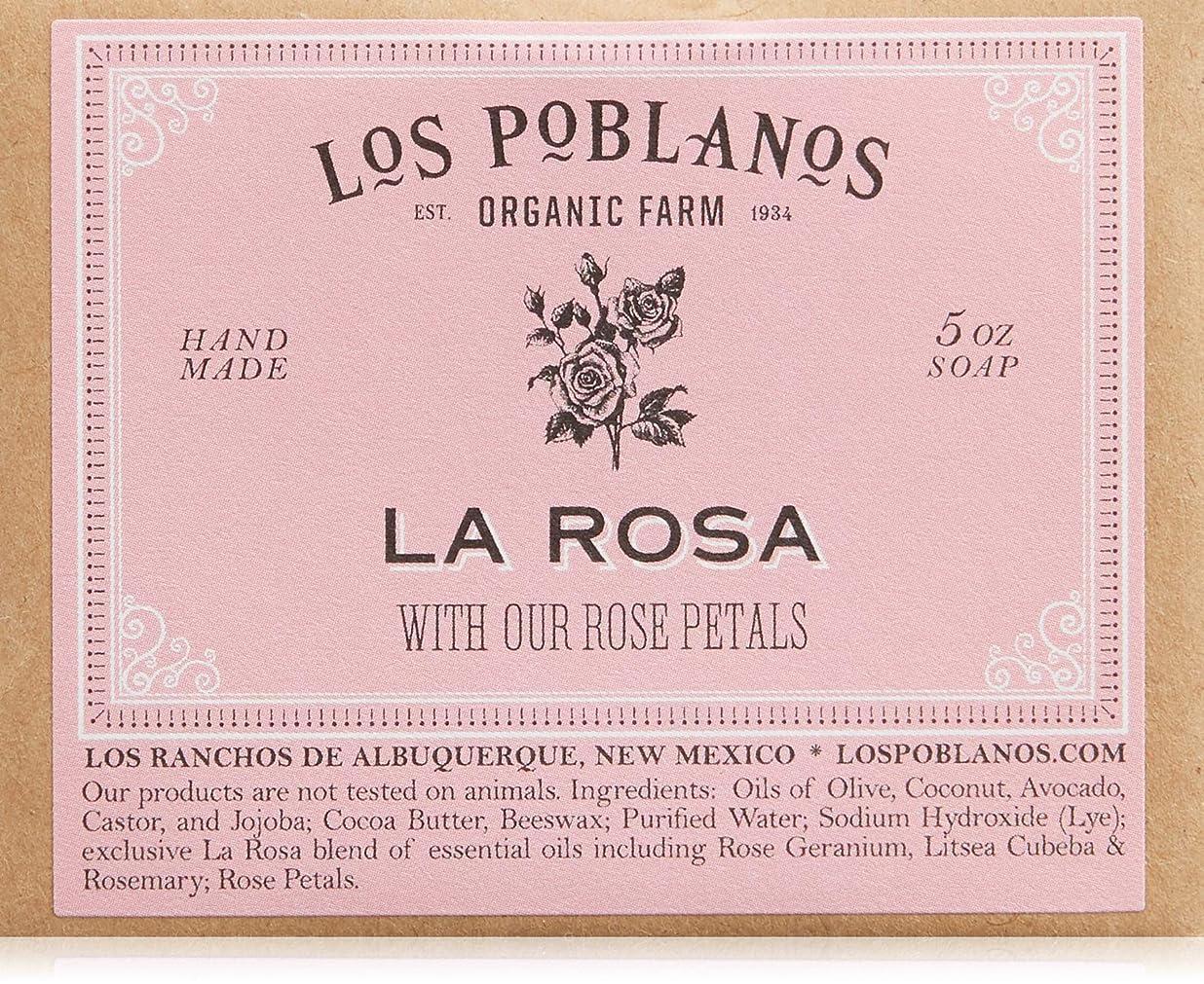 札入れ人気壁LOS POBLANOS(ロス ポブラノス) ラ ロッサ 130g