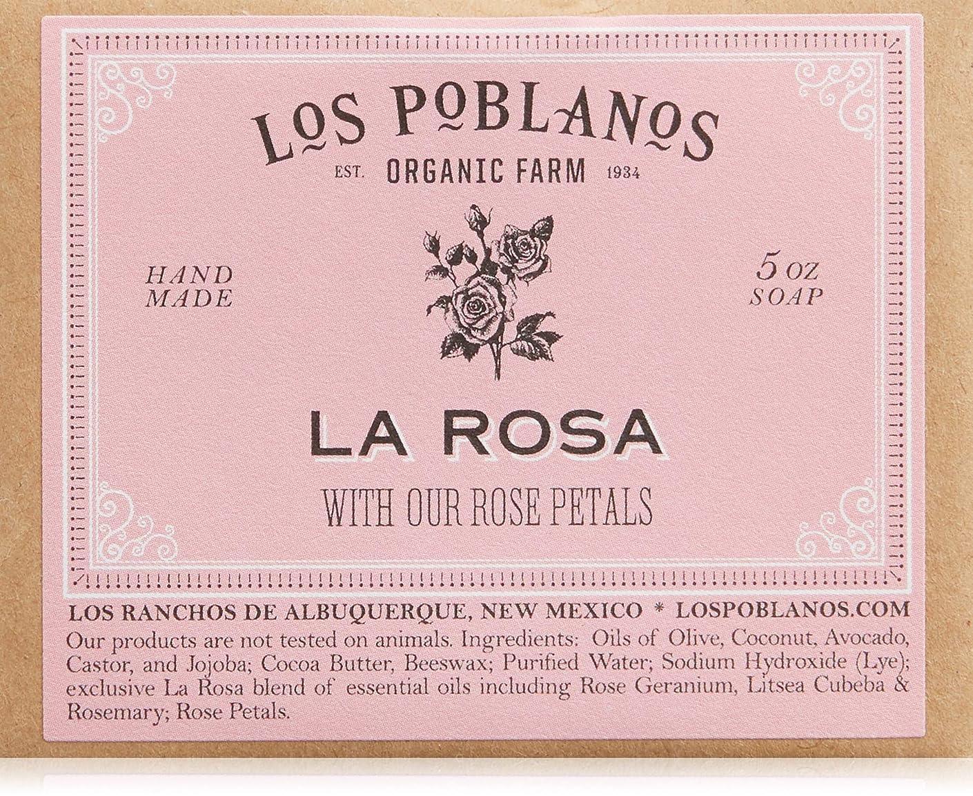 とんでもない混乱したうまLOS POBLANOS(ロス ポブラノス) ラ ロッサ 130g
