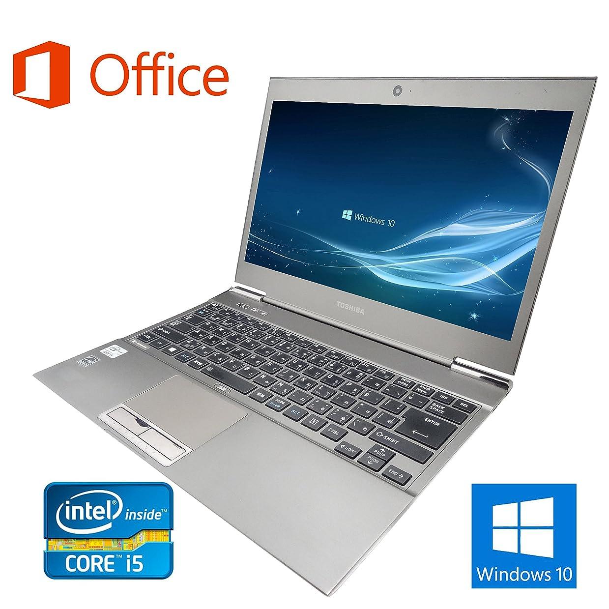 飾る海外で地元【Microsoft Office 2016搭載】【Win 10搭載】TOSHIBA R632/F/第三世代Core i5 1.8GHz/メモリー4GB/SSD:128GB/新品外付けDVDスーパーマルチ/13インチ/無線LAN搭載/中古ノートパソコン/ (メモリー:4GB)