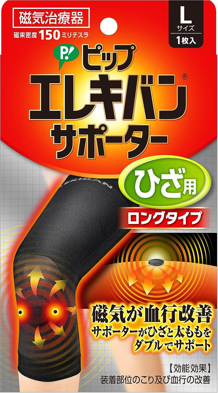 ピップ エレキバン サポーター ひざ用 ロングタイプ Lサイズ ブラック 1枚入(PIP ELEKIBAN knee supporter,L)