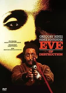 EVE/イヴ [DVD]