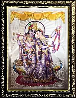 ADA Handicraft Lord Goddess God Radha Krishna Photo for Pooja/Hindu Bhagwan Devi Devta Photo/Photo Frames