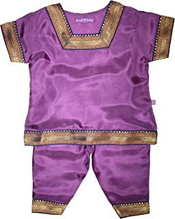 indian infant outfit
