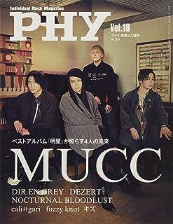 PHY【ファイ】VOL.18 音楽と人増刊 特集:MUCC