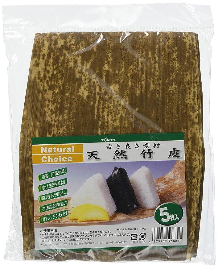 非常にシート照らすトーシン(Toshin) Natural Choice 古き良き素材天然 竹皮 長さ:約50㎝ 抗菌?防腐効果 5枚入