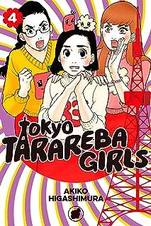 Tokyo Tarareba Girls Vol. 4