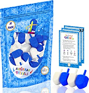 Hanukkah Blue and White Plastic Dreidel (30-Pack)